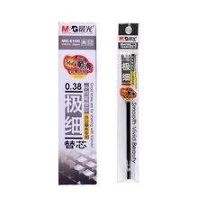 晨光文具中性笔替芯0.38mm水笔替芯黑学习用品办公用品MG6100
