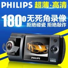 飞利浦(PHILIPS)行车记录仪 全高清1080P广角拍摄180度可旋转镜头CVR300