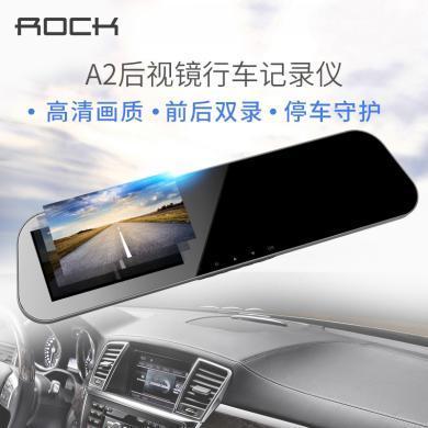 洛克ROCK 后视镜行车记录仪智能高清车载前后双摄像头