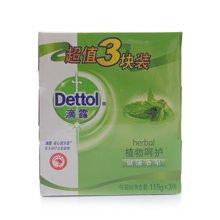 滴露健康香皂植物呵護(115g*3)