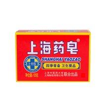 上海藥皂(125g)