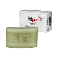 施巴sebamed德国进口香皂 洁肤沐浴皂孕妇用洗澡肥皂