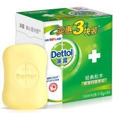 滴露健康香皂经典松木(115g*3)