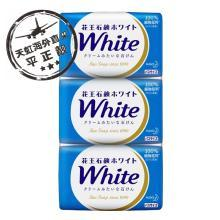 花王White沐浴香皂 优雅香(130g×3块)