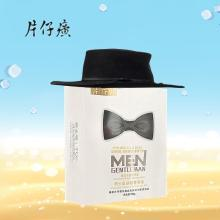 片仔癀皇后牌男士氨基酸香熏皂110g 清爽控油补水正品