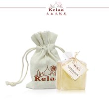 摩洛哥Kelaa  Soap with Green Tea绿茶精油皂(1块)
