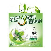 六神清凉香皂特惠三块装(绿茶+甘草)(125G*3)