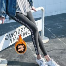 摩登孕妈 秋冬装新款加绒运动休闲打底裤女弹力外穿铅笔裤小脚裤