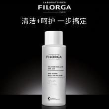 FILORGA菲洛嘉賦活潔膚卸妝水精華液 眼臉部溫和深層清潔女 正品