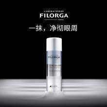 FILORGA菲洛嘉舒柔眼部卸妝精華原液110ml 彩妝卸妝水油分離正品深層清潔 正品