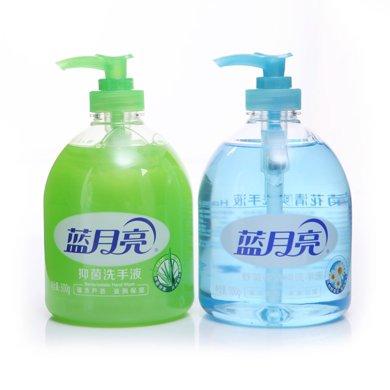 藍月亮蘆薈洗手液+野菊花洗手液(500g*2)