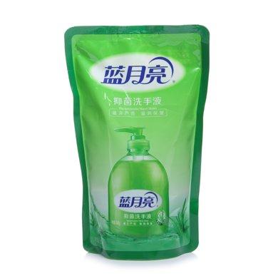 藍月亮抑菌洗手液(蘆薈)袋裝(500g)