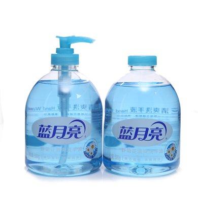 蓝月亮野菊花洗手液+补充装(500g+500g)(500g+500g)