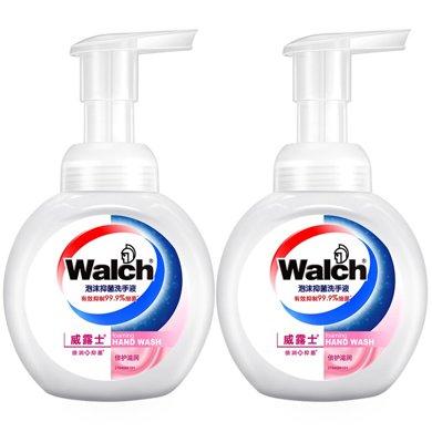 Z威露士泡沫抑菌洗手液-倍護滋潤雙支裝(225ml*2)