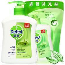 滴露健康抑菌洗手液植物呵護(500g)