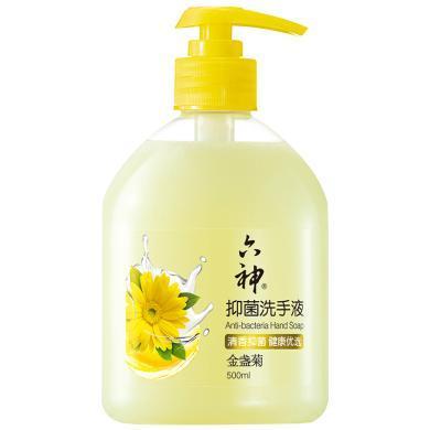 六神抑菌洗手液(金盞菊)(500ml)