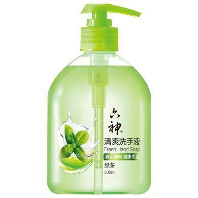 六神清爽洗手液(绿茶)(500ml)