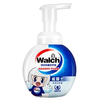 威露士泡沫抑菌洗手液健康呵护(300ml)