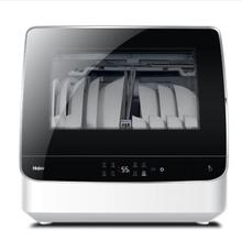 海尔(Haier)HTAW50STGB 家用全自动 小海贝 台式洗碗机 鎏金黑
