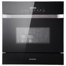 奇田(Qitian)WQP8-Q01 智能洗碗机全自动家用嵌入式8套 台式消毒碗柜除菌刷碗机