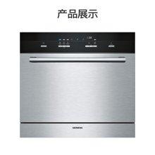 西门子(SIEMENS) 洗碗机 SC73M613TI 进口刷洗碗机全自动家用嵌入式家用