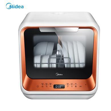 美的(Midea)M1洗碗機 智能果蔬清洗 家用臺式免安裝 即買即用家用除菌式全自動洗碗機M1-琥珀橙