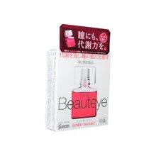 日本SANTEN-FX参天缓解疲劳保护角膜玫瑰眼药水滴眼液12ml/瓶