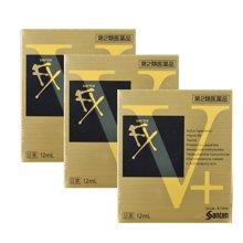3盒装 日本SANTEN-FX参天FXV+眼药水金盒 12ml/盒