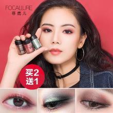 Focallure菲鹿儿美妆高珠光眼影人鱼姬粉钻石 外贸彩妆唇粉FA37