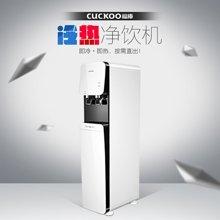 原装进口CUCKOO/福库饮水机 CP-FRP601S冷热净饮机净化制冷制热常温水