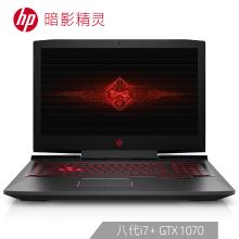 惠普(HP)暗影精靈4代 Plus 17.3英寸游戲筆記本(i7-8750HQ 16G 256GSSD+1T GTX1070 8G獨顯144Hz G-Sync IPS)  GTX1070  144Hz電競版