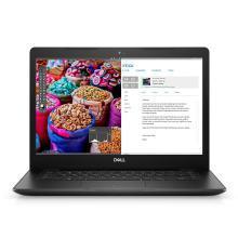 戴尔DELL 灵越3583-R1525B 15.6英寸笔记本电脑(八代增强版i5-8265U 8G 1T机械+128G固态双硬盘 AMD-520-2GB独显 高清屏 win10)黑 定制版