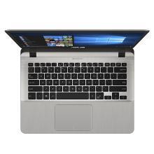 華碩 (ASUS) 頑石 Y4000U 14英寸窄邊框筆記本電腦(8代酷睿I5-8250 4G 256GSSD固態硬盤 MX110-2G獨顯 win10)