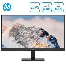 惠普(HP)27M 27英寸纖薄微邊框IPS 低藍光愛眼 自營 個人商務 電腦顯示器(帶HDMI線)