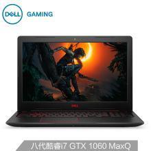 戴尔 DELL 游匣G3  3579-9765BR 15.6英寸游戏笔记本电脑 ( I7-8750H 8G 512GSSD固态硬盘 1060-6G 独显 IPS win10) 高色域版