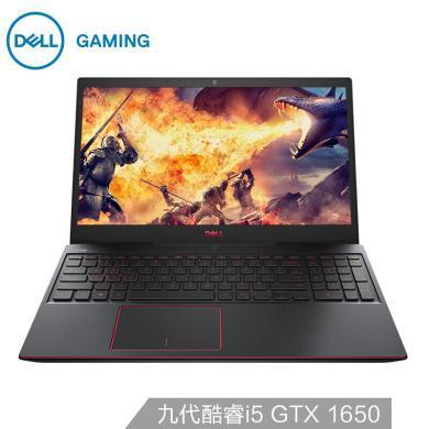 戴尔 DELL 游匣 G3  英特尔酷睿i5 15.6英寸轻薄游戏笔记本电脑(九代i5-9300H  8G双通道  128GSSD+1T双硬盘  GTX1650-4G独显 win10)