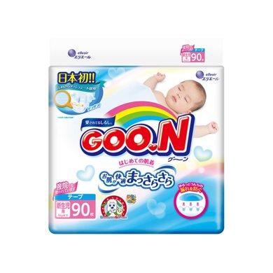 日本大王GOO.N維E系列紙尿褲(NB90片)