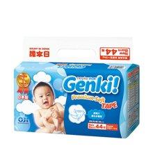 【买一送一】妮飘 Genki 宝宝纸尿裤 NB码44片 尿不湿 日本进口