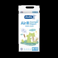 Dodie Air柔夜用婴儿纸尿裤男女宝宝尿不湿尿片M42片超薄透气干爽