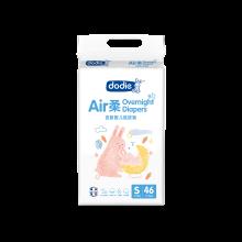 Dodie Air柔夜用婴儿纸尿裤男女宝宝超薄透气干爽尿不湿尿片S/46片