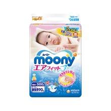 日本原裝進口尤妮佳MOONY紙尿褲NB90(0-5kg)新老包裝隨機發貨