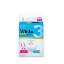 妮飘(Nepia) Whito 新生儿3小时日用纸尿裤  NB码74片 日本进口