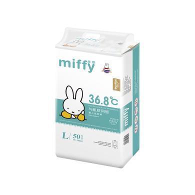 【2包裝】米菲miffy寶寶嬰兒超薄透氣干爽紙尿褲尿不濕L碼50片(18-26斤)