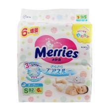 日本原装进口花王Merries纸尿裤-腰贴式增量装S88片S82+6片(4-8kg)