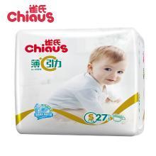 雀氏薄+C引力纸尿裤S宝宝婴儿尿不湿超薄?#38041;?#22799;季试用装非拉拉裤