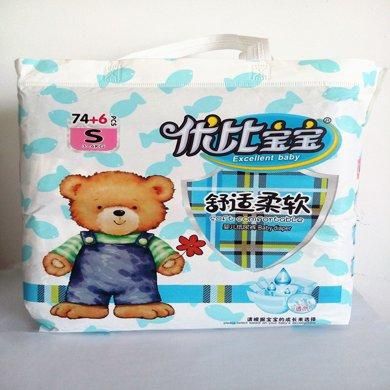優比寶寶大包柔軟超薄紙尿褲尿不濕 S碼小碼 80片