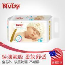 努比(Nuby) 婴儿纸尿裤 男女宝宝尿不湿 臻享丝柔超薄透气纸尿裤全芯体纸尿片美国品牌 小码S(3-8kg)48片
