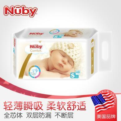 努比(Nuby) 嬰兒紙尿褲 男女寶寶尿不濕 臻享絲柔超薄透氣紙尿褲全芯體紙尿片美國品牌 小碼S(3-8kg)48片