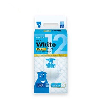妮飘(Nepia)Whito12小时夜用纸尿裤S码60片日本进口
