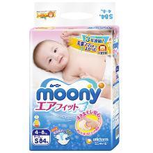 日本原裝進口尤妮佳MOONY紙尿褲S84(4-8kg)